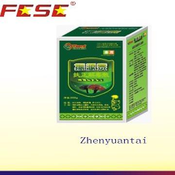 Zhenyuantai