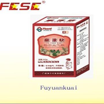 Fuyuankuai