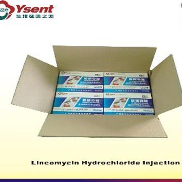 veterinary medicine Linconmycin
