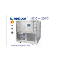 heating and refrigeration equipment -80~250 degree SUNDI-825W