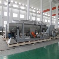 Magnesium Sulfate Monohydrate Rectilizer Vibrating Fluidizing Dryer