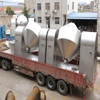 Natrium Benzoicum Double Tapered Vacuum Drying Machine