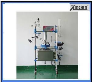 The spherical ultrasonic reaction kettle