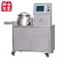 Lab Scale Wet Type Mixing and Granulating Machine