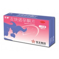 Levonorgestrel 1.5mg Tablets