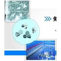 Lyophilization Bromobutyl(chlorobutyl)Rubber Stoppers