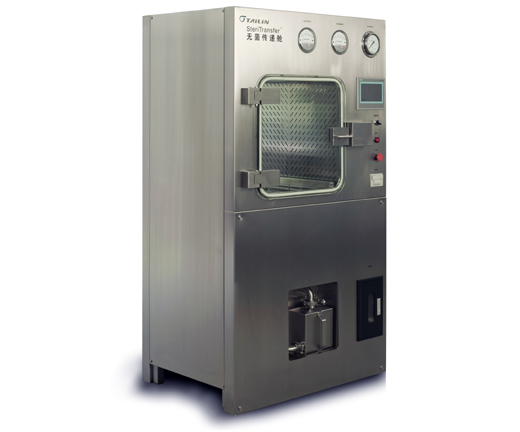 Hydrogen Peroxide Sterile Passbox VHPS Passbox VHP