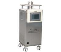 Vaporized Hydrogen Peroxide Generator VHP Generator HTY-V88 Tailin VHP Generator HPV Generator