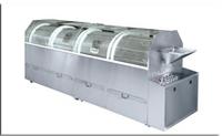 YGJ-II Fluid Bed Tumbling Dryer
