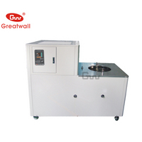 DHJF-1230 Low-temperature Stirring Reaction Bath (-100℃.-120℃)