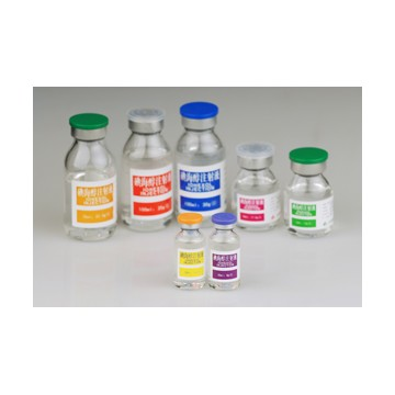 Iohexol Injection
