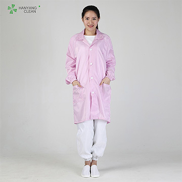 High Quality Autoclavable Smock