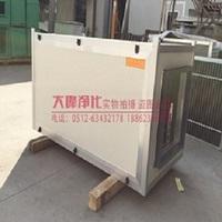 Color steel fan box