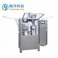 NJP-1200C Automatic Capsule Filling Machine