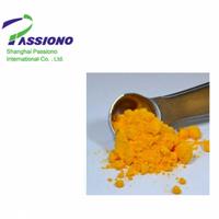 Co-Q10(Coenzyme Q10 )