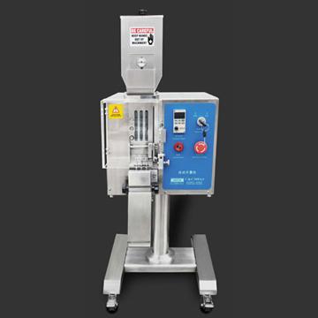 C&C300A1  Automatic Capsule Separating Machine