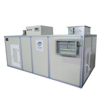 Constant Temperature and Humidity Unit
