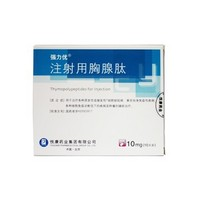 Thymopolypeptides for Injection