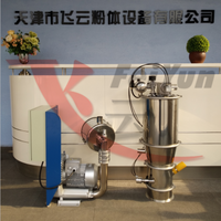 acuum feeding machine ZKS-2