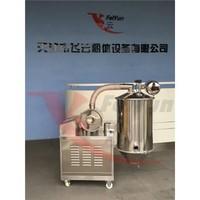 acuum feeding machine ZKS-3