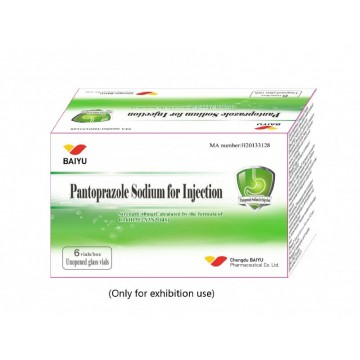 Pantoprazole sodium for injection