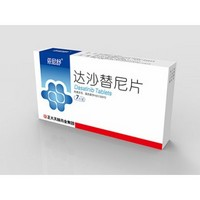 Dasatinib Tablet