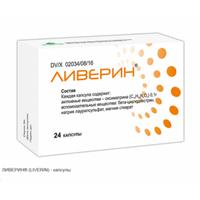 Oxymatrine capsule