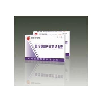 Compound Amionprine &Antipyrine Injection