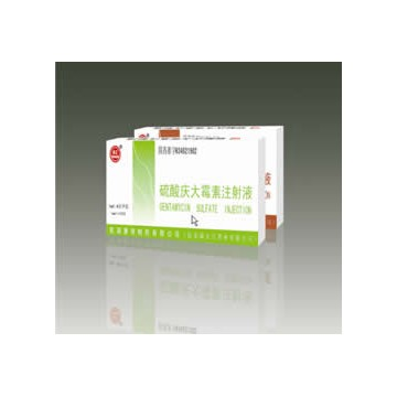 Gentamycin Sulphate Injection