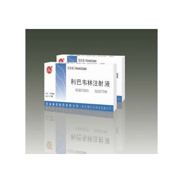 Ribavirin Injection