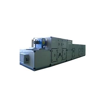 Low Temperature Regeneration Combined Dehumidifier BRC Series