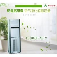 Sterile air purifier