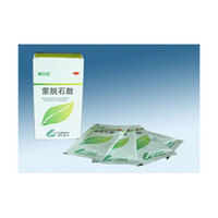 SMECTITE POWDER SACHET other excipients and drug formulation