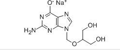 Ganciclovir sodium